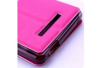 Фирменный оригинальный чехол-книжка для Leagoo T1 розовый с окошком для входящих вызовов водоотталкивающий