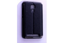 Фирменный чехол-книжка для Leagoo Z1 черный с окошком для входящих вызовов водоотталкивающий