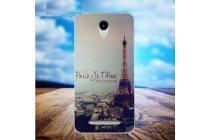 Фирменная ультра-тонкая полимерная из мягкого качественного силикона задняя панель-чехол-накладка для Leagoo Z5 тематика Париж