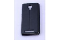 Фирменный оригинальный чехол-книжка для Leagoo Z5 черный с окошком для входящих вызовов водоотталкивающий