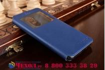 Фирменный оригинальный чехол-книжка для Leagoo Z5 синий с окошком для входящих вызовов водоотталкивающий
