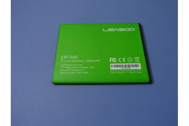 Фирменная аккумуляторная батарея 2200mah на телефон Leagoo Lead 2 + инструменты для вскрытия + гарантия