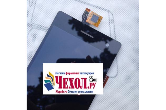 """Фирменный LCD-ЖК-сенсорный дисплей-экран-стекло с тачскрином на телефон Leagoo Lead 2"""" черный"""