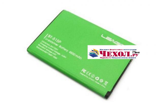 Фирменная аккумуляторная батарея BT-515P 4500mah на телефон Leagoo Lead 7 + инструменты для вскрытия + гарантия