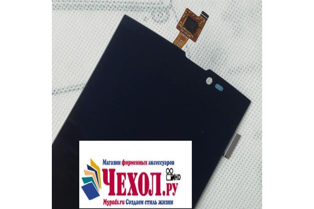 """Фирменный LCD-ЖК-сенсорный дисплей-экран-стекло с тачскрином на телефон Leagoo Lead 7"""" черный"""