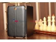 Фирменный чехол-обложка для Lenovo IdeaTab A2107A черный кожаный..