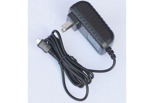 Фирменное зарядное устройство блок питания от сети для планшета-ноутбука Lenovo IdeaTab Lynx K3011 + гарантия
