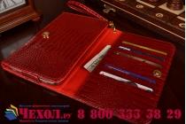 Фирменный роскошный эксклюзивный чехол-клатч/портмоне/сумочка/кошелек из лаковой кожи крокодила для планшета Lenovo CG Slate. Только в нашем магазине. Количество ограничено.