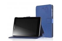 """Фирменный чехол обложка для Lenovo Ideatab A5500-h/A8-50 с визитницей и держателем для руки синий натуральная кожа """"Prestige"""" Италия"""