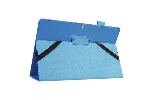 Фирменный оригинальный чехол для Lenovo ideapad MIIX 310/MIIX 310-10ICR с отделением под клавиатуру голубой кожаный