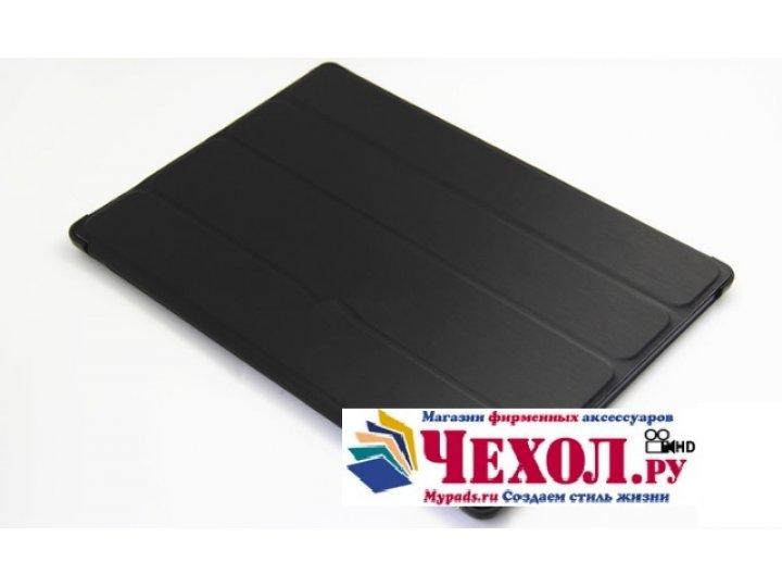 Фирменный чехол открытого типа без рамки вокруг экрана с мульти-подставкой для Lenovo Ideatab S6000/S6000L