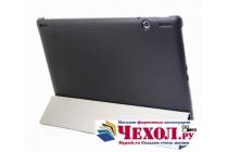 """Фирменный чехол открытого типа без рамки вокруг экрана с мульти-подставкой для Lenovo Ideatab S6000/S6000L """"Il Sottile"""" черный кожаный"""