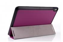 """Фирменный умный чехол самый тонкий в мире чехол футляр для Lenovo Ideatab A7600/A10-70 """"Il Sottile"""" фиолетовый пластиковый Италия"""