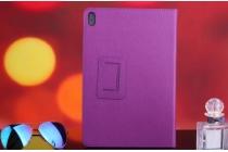 Фирменный чехол-книжка для Lenovo Ideatab A7600/A10-70 фиолетовый кожаный