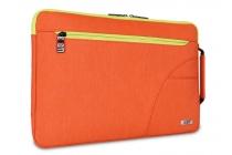 """Чехол-сумка-бокс для Lenovo Miix 700 m7 / m3 / Miix 4 12"""" с отделением для дополнительных аксессуаров из высококачественного материала- оранжевый"""