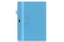 """Фирменный чехол бизнес класса для Lenovo Miix 700 m7 / m3 / Miix 4 12"""" с визитницей и держателем для руки голубой натуральная кожа """"Prestige"""" Италия"""