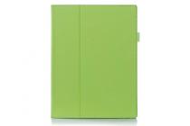 """Фирменный чехол бизнес класса для Lenovo Miix 700 m7 / m3 / Miix 4 12"""" с визитницей и держателем для руки зеленый натуральная кожа """"Prestige"""" Италия"""