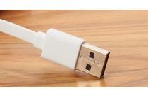 """Фирменный оригинальный USB-переходник / OTG-кабель для планшета Lenovo Miix 700 m7 / m3 / Miix 4 12""""+ гарантия"""