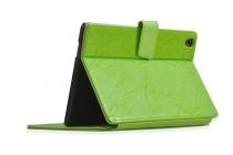 Фирменный чехол бизнес класса для Lenovo Ideatab S8-50/S8-50F/S8-50LC зелёный с декорированым рисунком цветка
