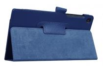 Фирменный оригинальный чехол обложка с подставкой для Lenovo TAB 3 Essential TB3-710F / 710i 7.0 синий кожаный