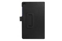 Фирменный оригинальный чехол обложка с подставкой для Lenovo TAB 3 Essential TB3-710F / 710i 7.0 черный кожаный