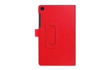Фирменный оригинальный чехол обложка с подставкой для Lenovo TAB 3 Essential TB3-710F / 710i 7.0 красный кожаный