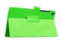 Фирменный оригинальный чехол обложка с подставкой для Lenovo TAB 3 Essential TB3-710F / 710i 7.0 зеленый кожаный