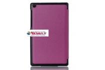 """Фирменный умный тонкий чехол для Lenovo TAB 3 Essential TB3-710F / 710i 7.0  """"Il Sottile"""" фиолетовый пластиковый"""