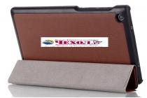 """Фирменный умный тонкий чехол для Lenovo TAB 3 Essential TB3-710F / 710i 7.0""""Il Sottile"""" коричневый пластиковый"""