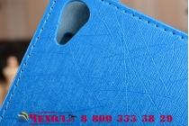 Фирменный чехол-футляр-книжка для Lenovo TB-8703N / X (ZA230018RU) синий кожаный