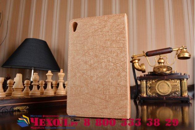 Фирменный чехол-футляр-книжка для Lenovo TB-8703N / X (ZA230018RU) золотой