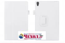 Фирменный чехол бизнес класса для  Lenovo TB-8703N / X (ZA230018RU) с визитницей и держателем для руки белый натуральная кожа Prestige Италия