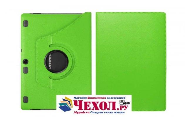 """Чехол для планшета Lenovo Tab 2 A10-70L / A10-70F (MediaTek MT8732/10.1"""" IPS 1920*1200) поворотный роторный оборотный зелёный кожаный"""