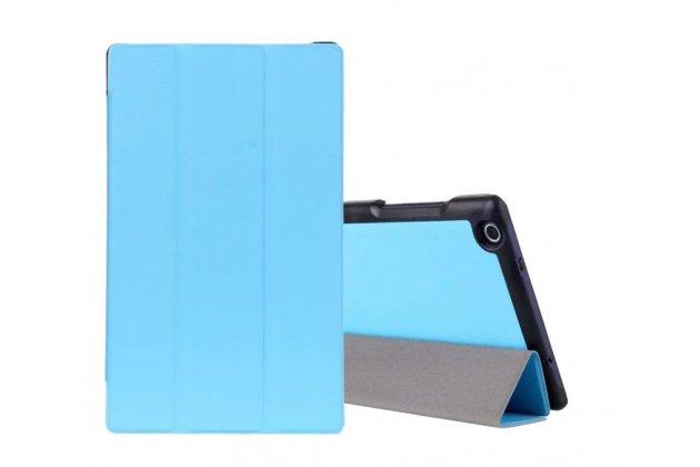 """Фирменный умный чехол-книжка самый тонкий в мире для Lenovo Tab 2 A8-50F/ A8-50L / A8-50LC/Tab 3 TB3-850F/850M LTE """"Il Sottile"""" голубой кожаный"""