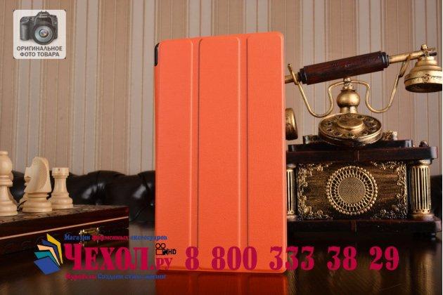 """Фирменный умный чехол самый тонкий в мире для планшета Lenovo IdeaTab 2 A7-10F  """"Il Sottile"""" оранжевый пластиковый"""