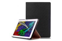 """Фирменный чехол-книжка  из качественной импортной кожи с застёжкой и мультиподставкой для Lenovo Tab 2 A10-30 / A10-30L / ZA0D0048RU / ZA0D0053RU /TAB 2 X30 16GB LTE / TB2-X30L  """" черный"""