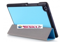 "Фирменный умный чехол обложка для Lenovo Tab 3 TB3-850F/M 8.0"" (ZA180028RU / ZA180059RU) ""Il Sottile"" голубой пластиковый Италия"