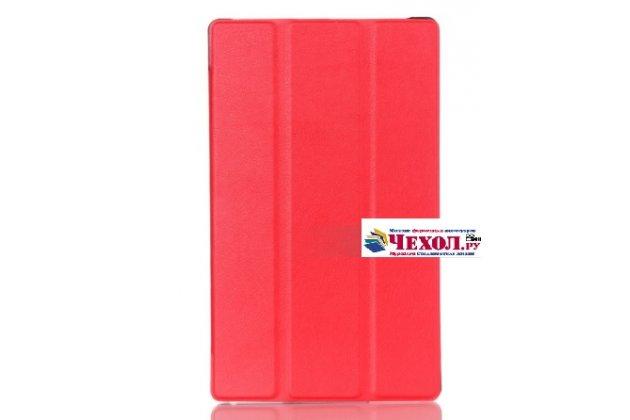 """Фирменный умный тонкий чехол для Lenovo Tab 3 TB3-850F/M 8.0"""" (ZA180028RU / ZA180059RU)  """"Il Sottile"""" красный пластиковый"""