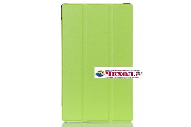 "Фирменный умный тонкий чехол для Lenovo Tab 3 TB3-850F/M 8.0"" (ZA180028RU / ZA180059RU)  ""Il Sottile"" зеленый пластиковый"