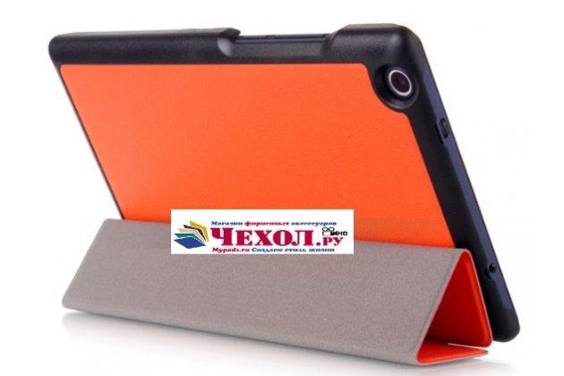 "Фирменный умный тонкий чехол для Lenovo Tab 3 TB3-850F/M 8.0"" (ZA180028RU / ZA180059RU) ""Il Sottile"" оранжевый пластиковый"