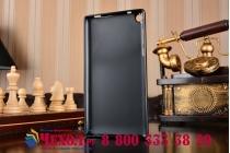 """Фирменная ультра-тонкая полимерная из мягкого качественного силикона задняя панель-чехол-накладка для Lenovo TAB 3 TB3-730X/M LTE 7.0"""" (ZA130004RU / (ZA130040RU) черная"""