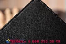 Фирменный оригинальный чехол для YB1-X91L / X90L / ZA0W0014RU с отделением под клавиатуру черный кожаный