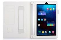 """Фирменный чехол бизнес класса для Lenovo Yoga Tablet 8 3 16Gb 4G LTE (850M / YT3-850) с визитницей и держателем для руки белый """"Prestige"""" Италия"""