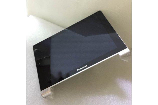 Фирменный LCD-ЖК-сенсорный дисплей-экран-стекло с тачскрином на планшет Lenovo Yoga Tablet 10 HD+ B8080-h  золотой и инструменты для вскрытия + гарантия