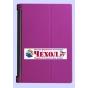 Фирменный тонкий чехол для Lenovo Yoga Tablet 10 3 16Gb 4G (YT3-X50M/X50L/ZA0K0006RU) 10.1 фиолетовый на пласт..