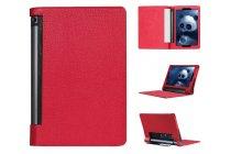 Фирменный чехол подставка для Lenovo Yoga Tablet 10 3 16Gb 4G (YT3-X50M/X50L/ZA0K0006RU) 10.1 красный кожаный