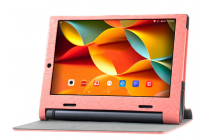 """Фирменный чехол с красивым узором для планшета Lenovo Yoga Tablet 10 3 16Gb 4G (YT3-X50M/X50L/ZA0K0006RU) 10.1"""" розовый натуральная кожа Италия"""