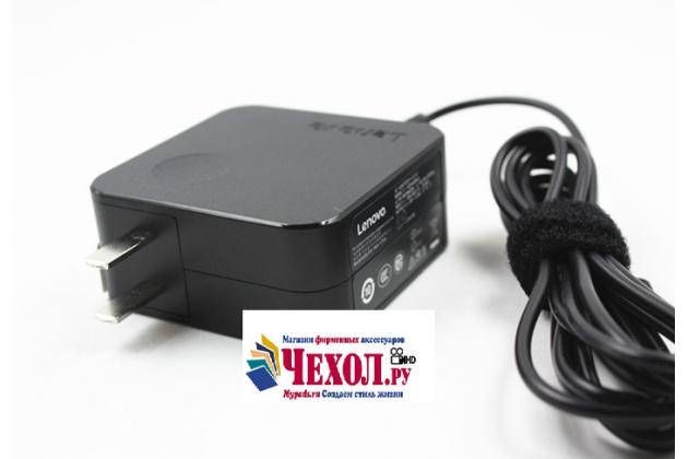 Фирменное зарядное устройство блок питания от сети для ноутбука Lenovo ideapad MIIX 310 + гарантия (20V 2.25A 45W)