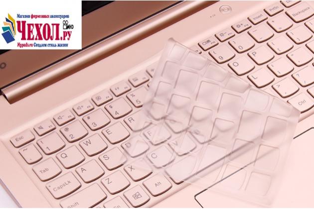 Защитная ультра-тонкая накладка для клавиш ноутбука Lenovo ideapad MIIX 310 прозрачная