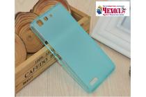 """Фирменная ультра-тонкая силиконовая задняя панель-чехол-накладка для Lenovo A6600 / A6600 Plus / A6800 5.0"""" голубая"""